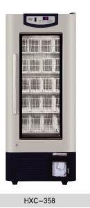 Tủ lạnh bảo quản máu 4oC HXC-358