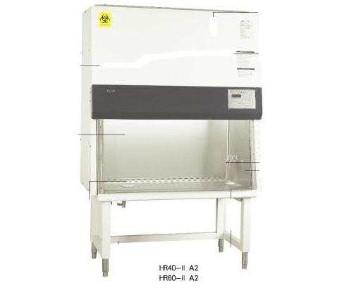 haiermedical biological safety cabinet -hr40-ii a2