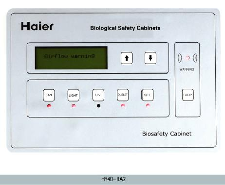 haiermedical biological safety cabinet control panel