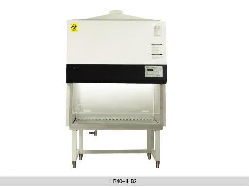 haiermedical biological safety cabinet- hr40-ii b2